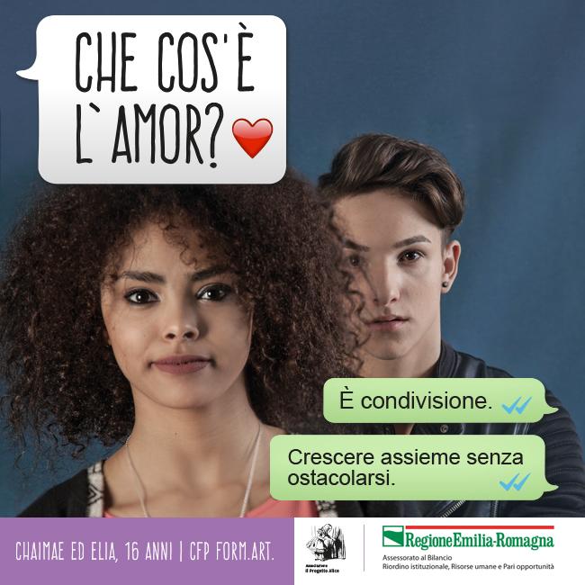 CCLA_HOMESITO_CHAIMAE_ELIA_CFP.jpg